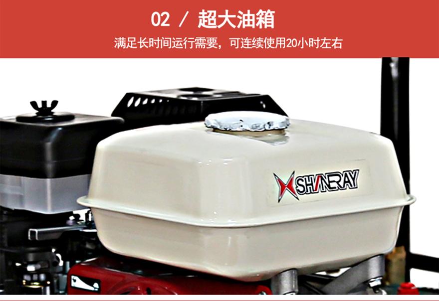 科球汽油超高压清洗机