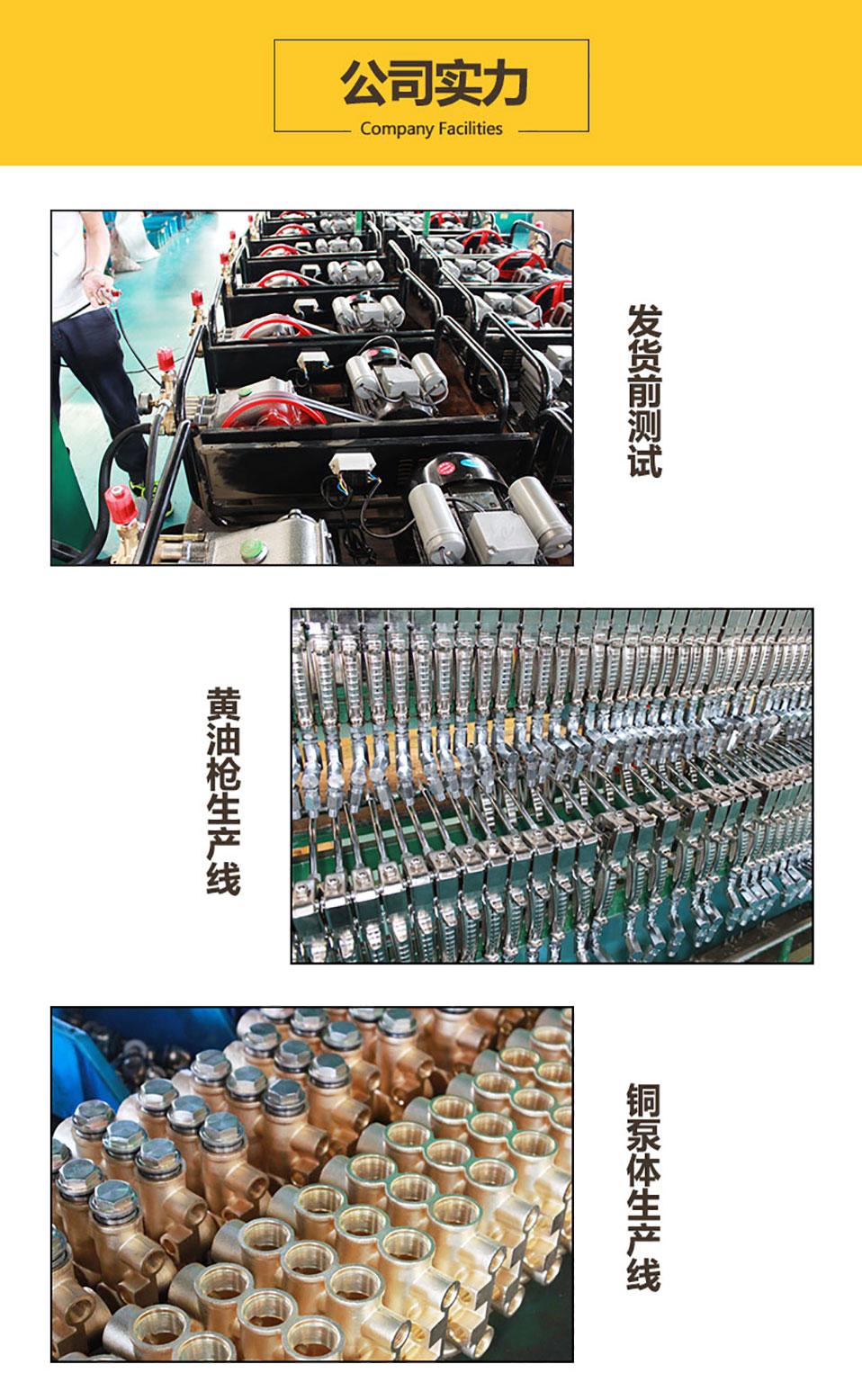 科球KQ-360A/388A养殖场专用高压清洗机 高压冲洗机