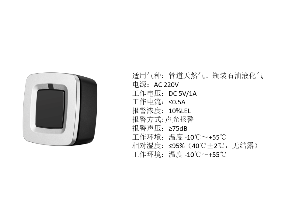 USB通俗报警器