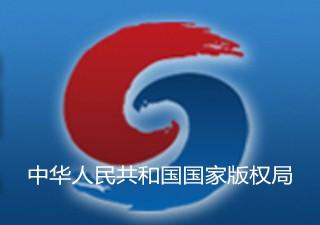 2019年中国欧宝app官网下载十件大事