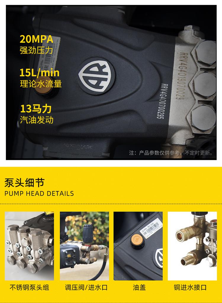 KQ-2015DH汽油动力热水清洗机