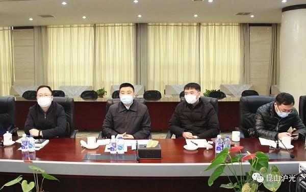 昆山市委常委、副市长岳晓楠一行莅临沪光调研、指导工作