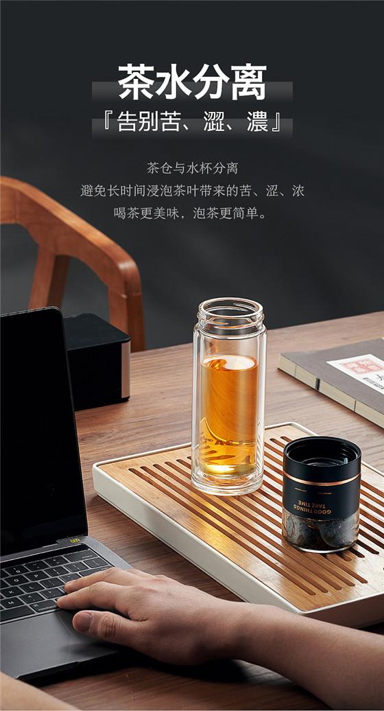物生物茶水分离双层玻璃杯男士透明泡茶杯过滤便携过滤杯子水杯女