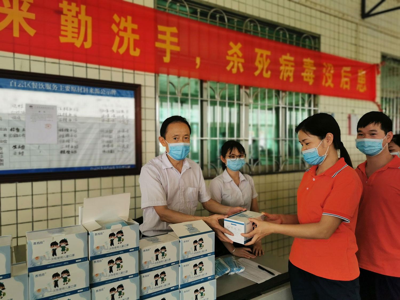 抗击疫情 心系员工 广州好迪集团发放员工儿童口罩