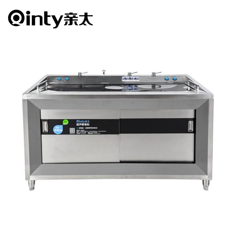 QT-商用超声波解毒清洗机(双槽)