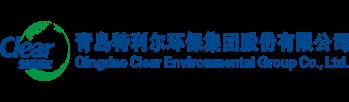 青岛特利尔环保锅炉工程有限公司