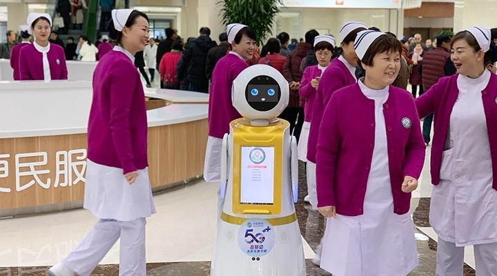 西咸新区中心医院