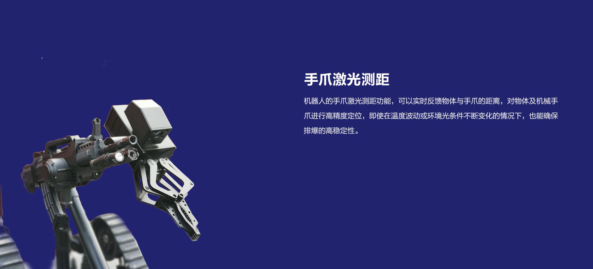 远程武装打击机器人 TrackerIIILS