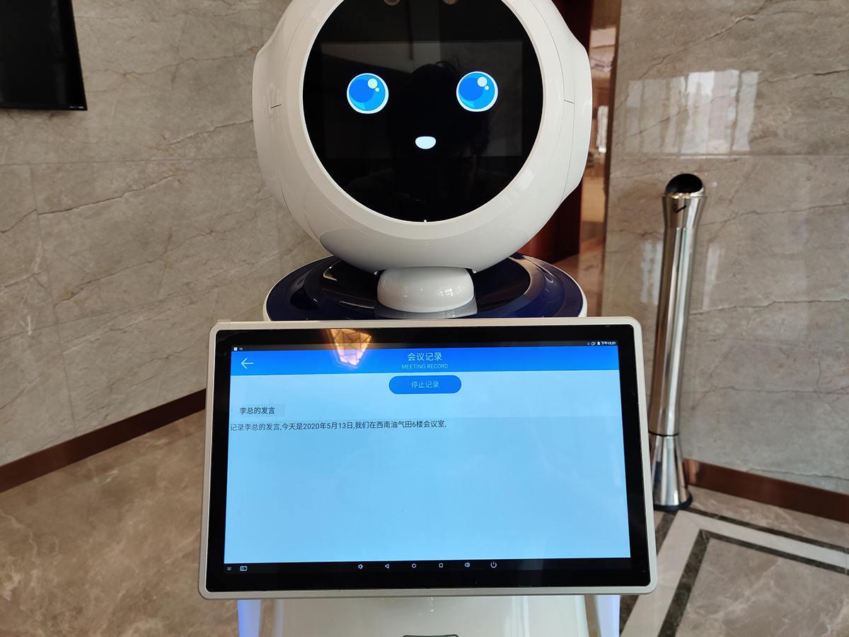 人脸签到、发言记录,会议机器人来啦!