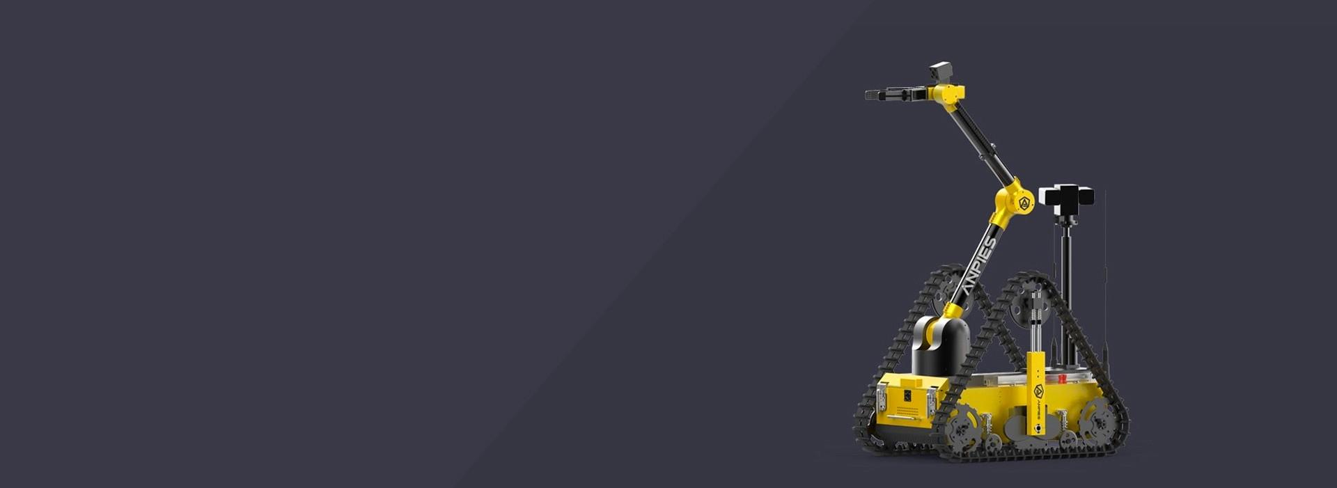 长履带排爆机器人 Tracker IIIL