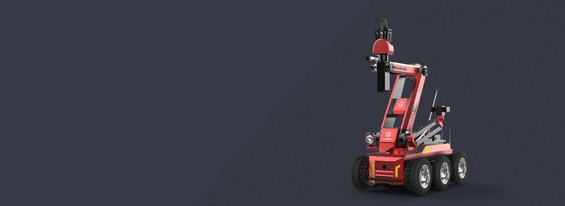 大中型排爆机器人      MR-5