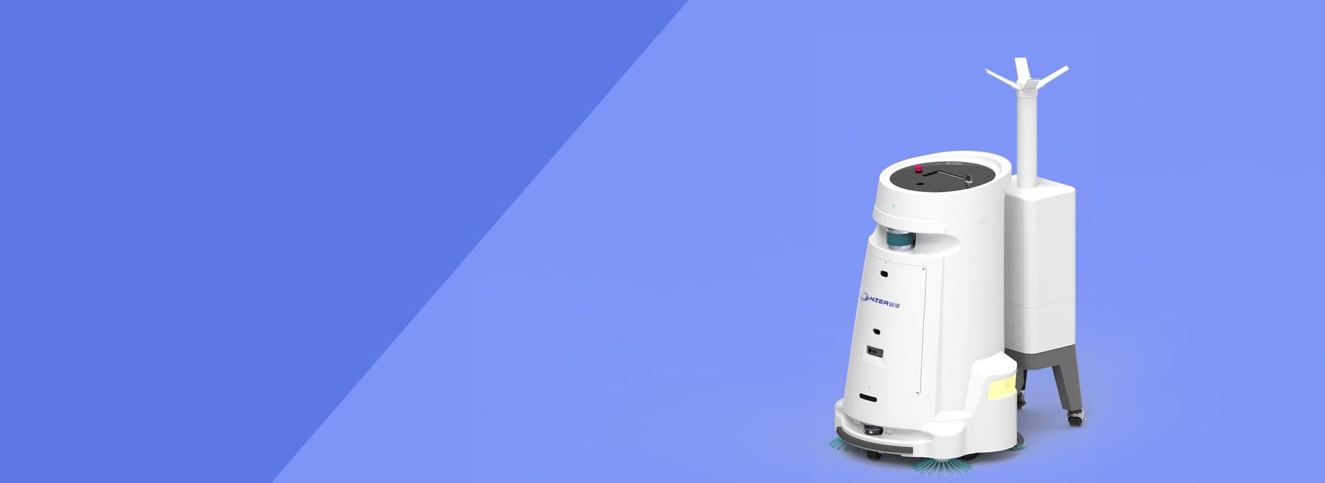 消毒清洁机器人