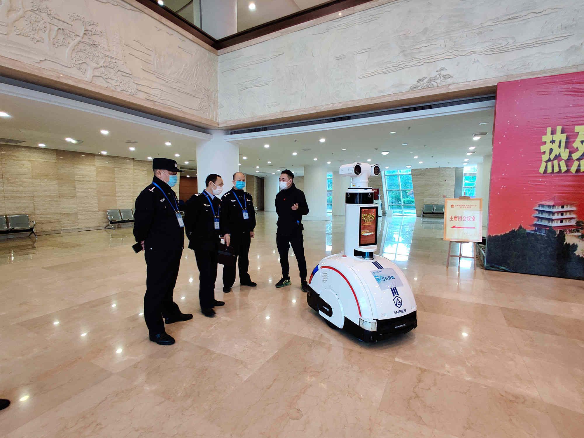 5G智能机器人总动员,助力达州两会顺利召开!
