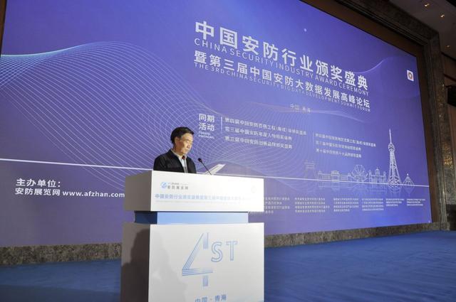 """网信安全蝉联中国安防""""百强"""""""
