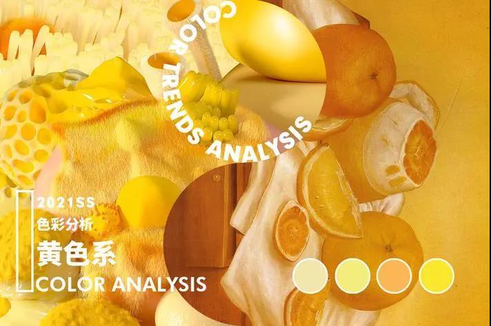 2021再创灰黄!年度流行色极致灰&亮丽黄显白又高级!美!炸!了!