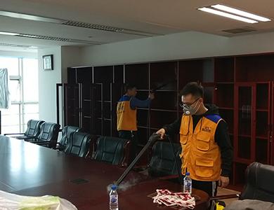 北京国家电网
