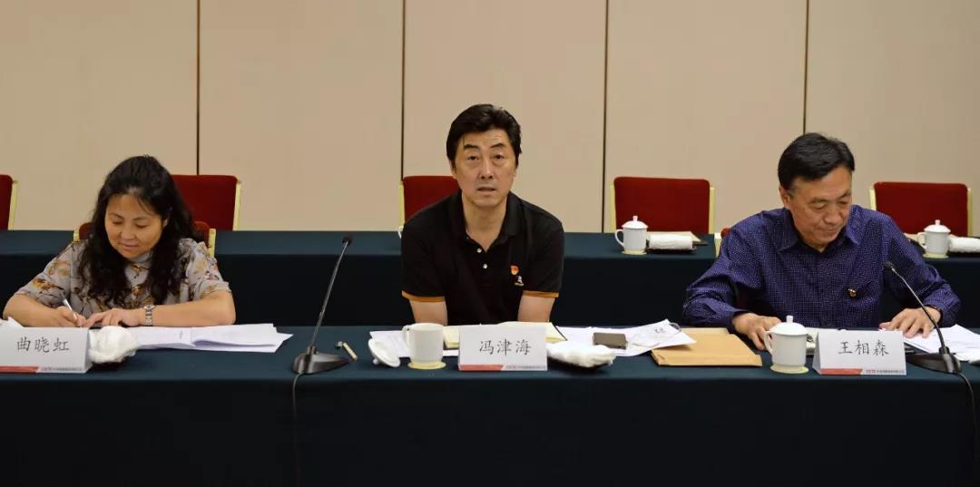 """中国电科第四巡回组召开""""不忘初心、牢记使命""""成员单位主题教育工作会"""