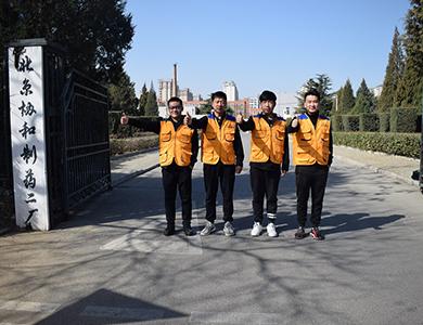 北京协和制药二厂