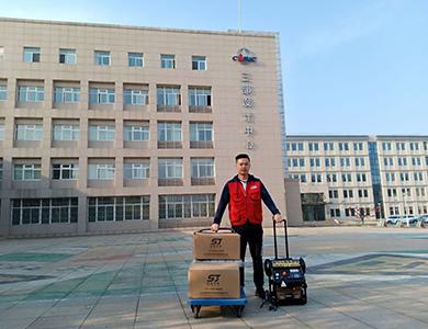 中国航天科工三院