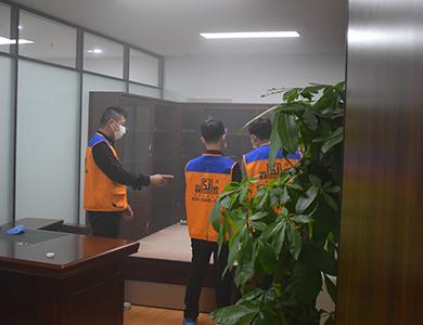 北京雍和宫办公区