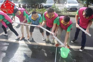 執行力培訓項目:水到渠成