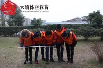 执行力培训项目:齐眉棍