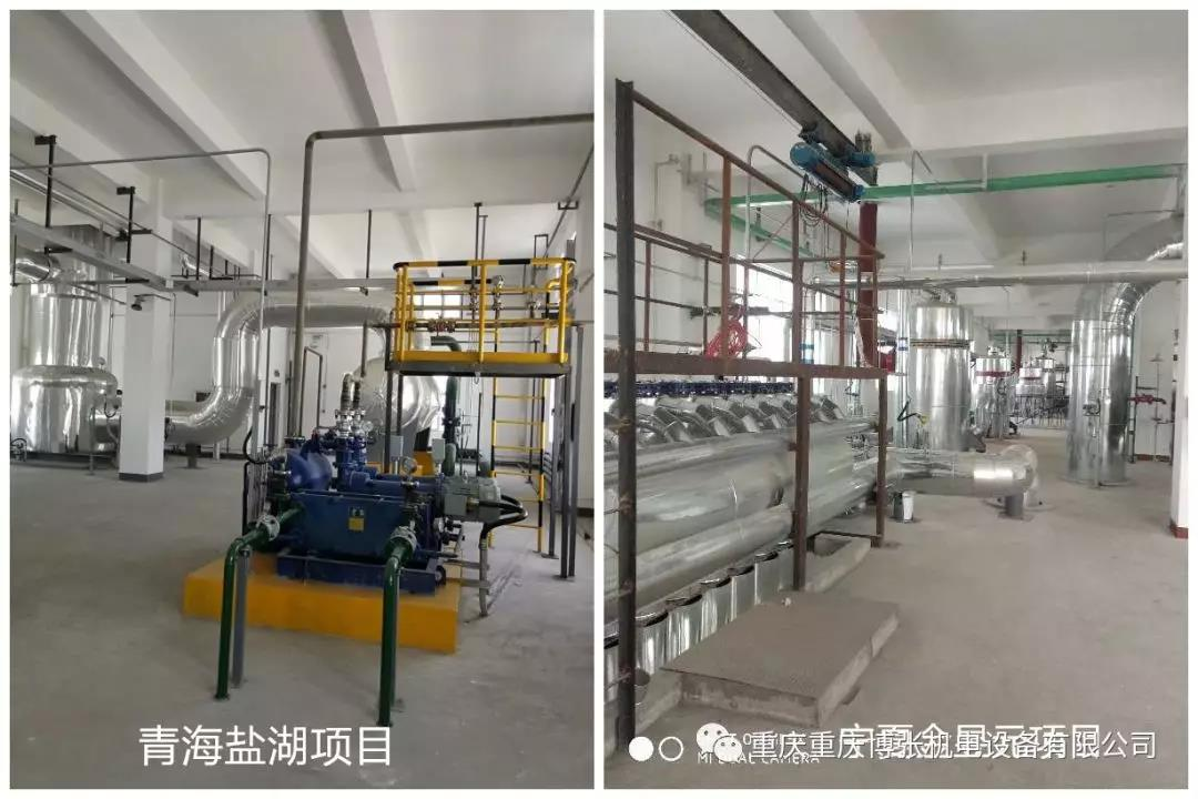 Warmly congratulate Chongqing Bozhang General Contracting Salt Lake Group Chemical Branch 100,000 to