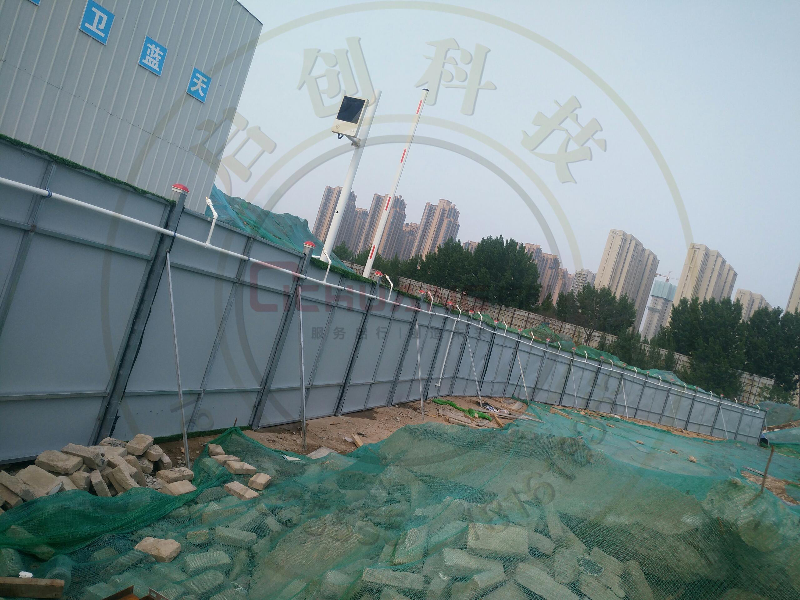 华洲城DK-6中门万博体育app登录万博官方网站manbetx