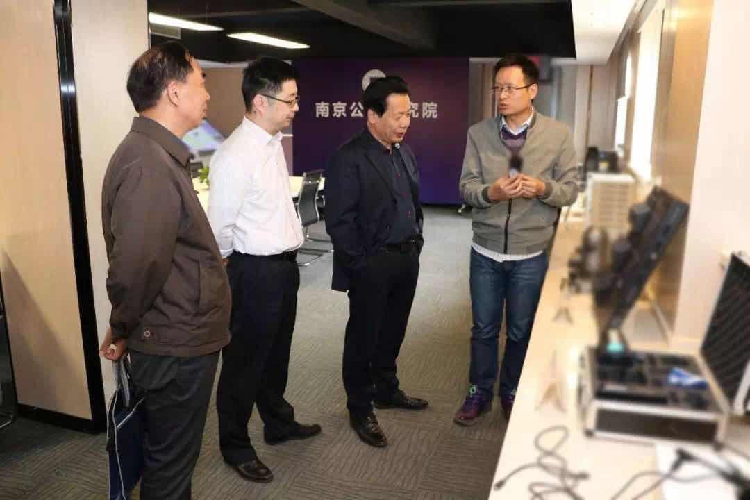 江苏省互联网协会考察团到公安研究院考察交流