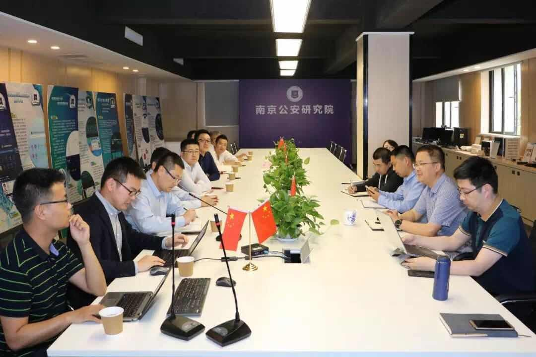 华为江苏公司领导到公安研究院开展合作交流