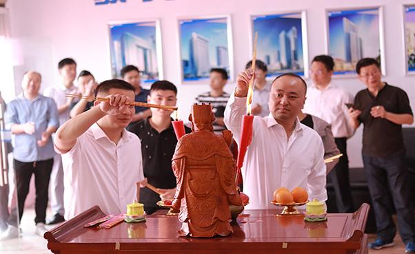 武汉汇聚和众暖通工程有限公司正式成立