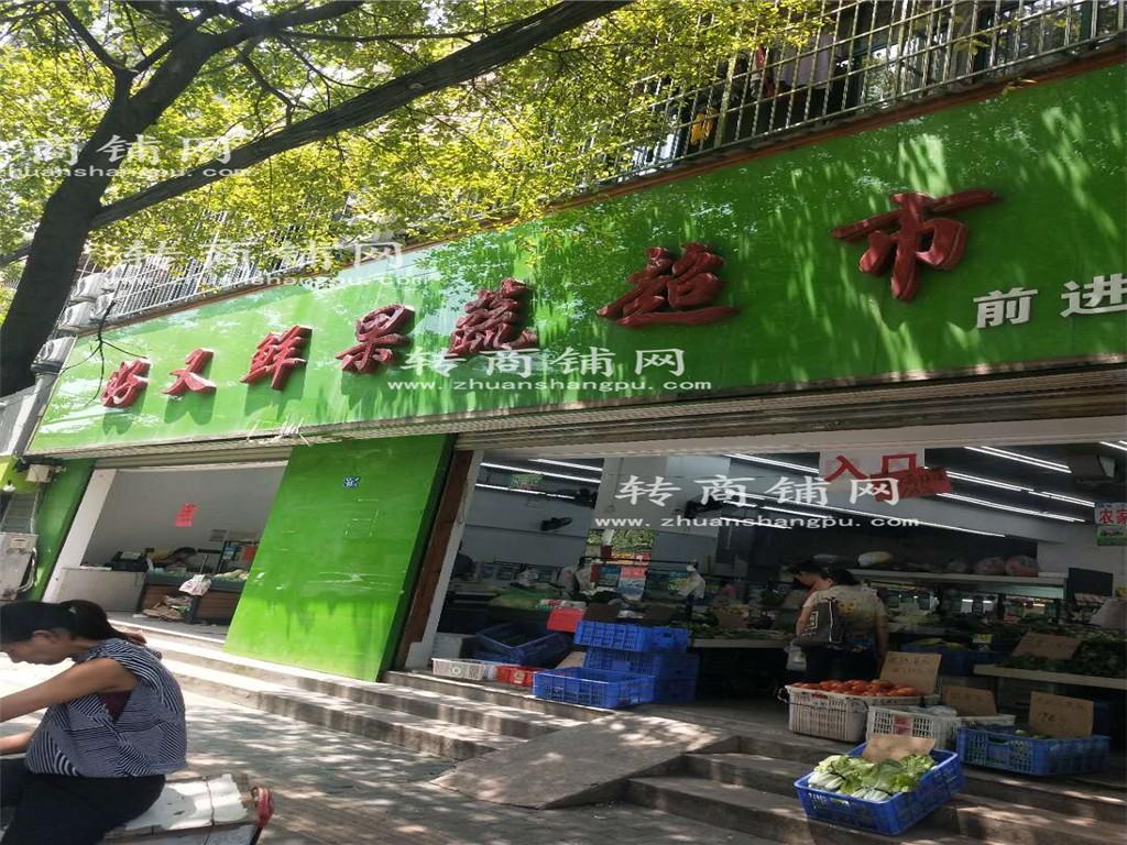江汉大型果蔬生鲜超市可空转/分租
