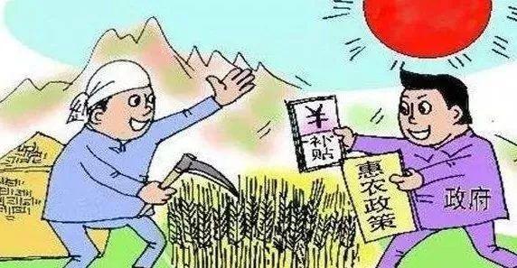 """乐虎国际娱乐app深入开展""""一卡通""""专项治理"""
