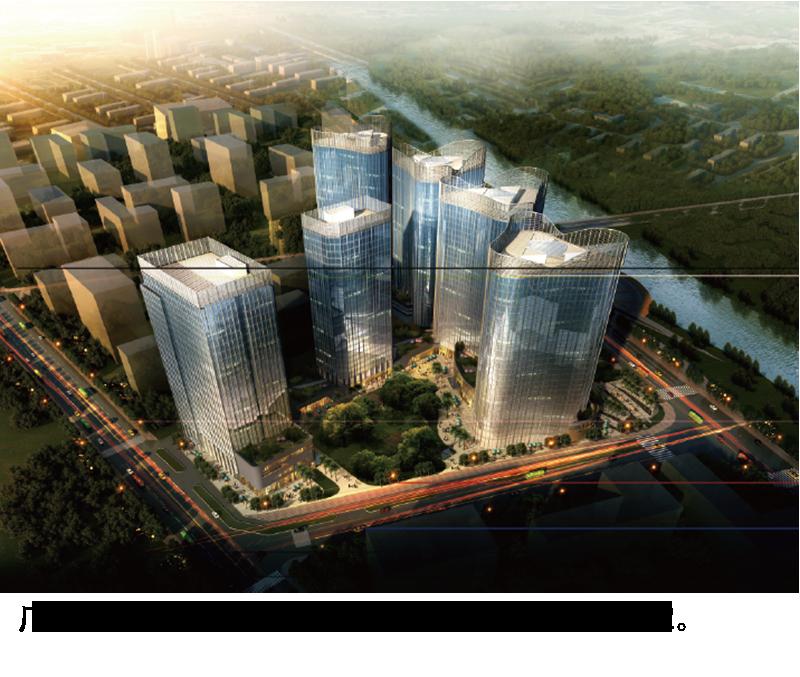 城市綜合體