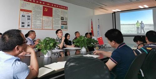 """道和远大集团公司举行""""戈途""""(朝鲜)分享会"""