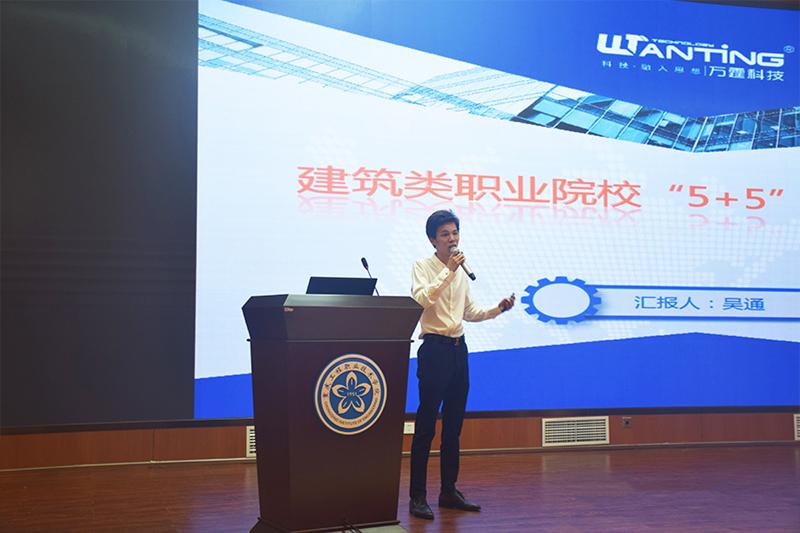 重庆工程职业技术学院与万霆共建VR云体验中心