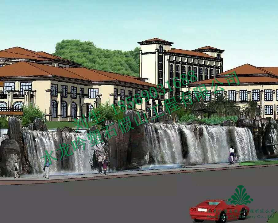 贵州都匀大型假山瀑布工程