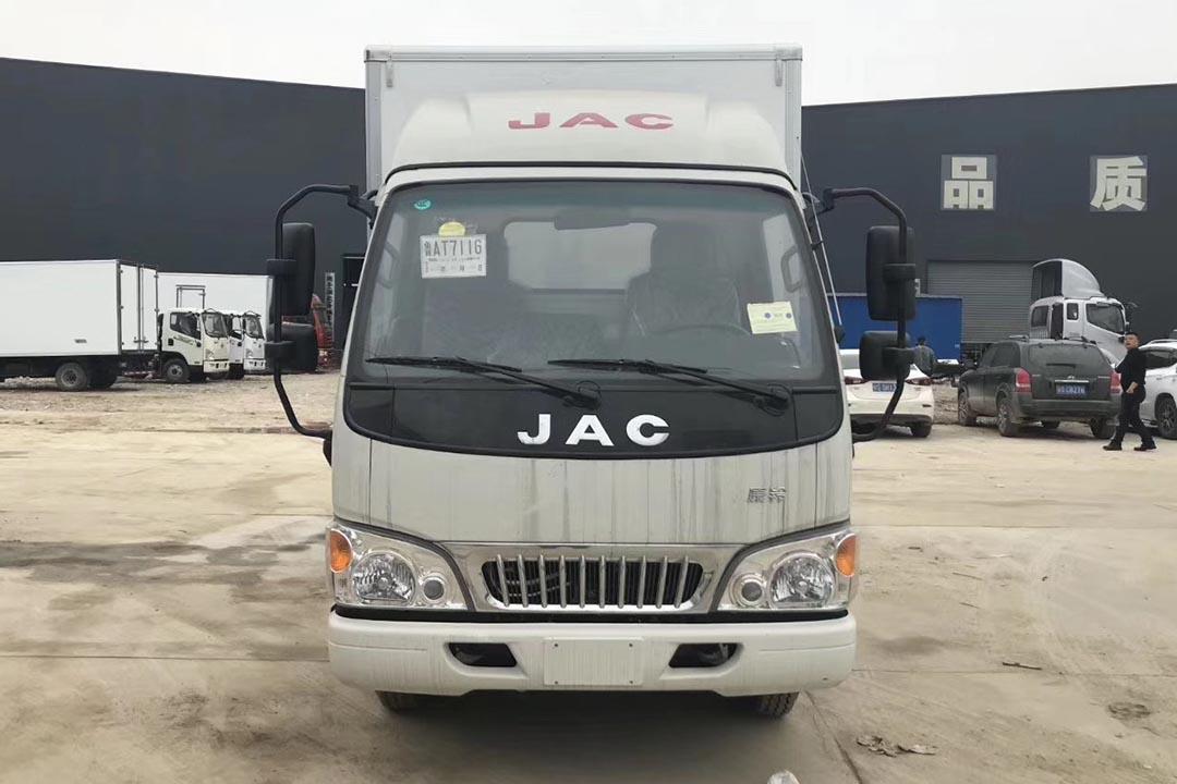 江淮康铃3.7米蓝牌冷藏车