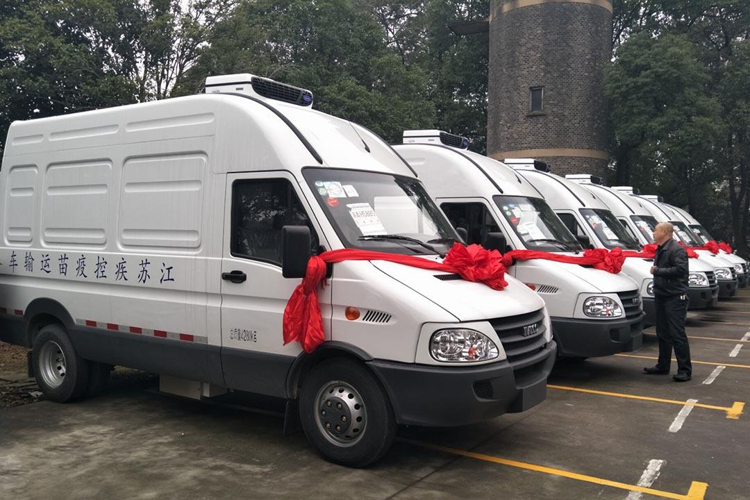江苏疾控中心订购的疫苗冷藏车批量交车,通过GSP认证