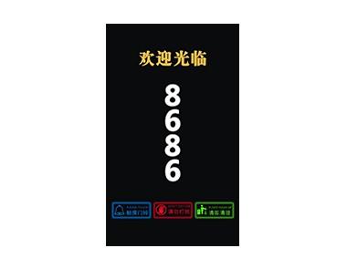 DP140-240-86L