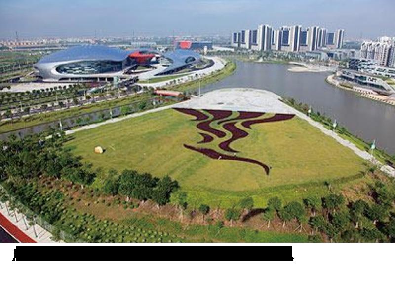 市政园林项目