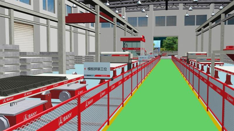 安徽建筑大学——装配式建筑符合保温墙板生产、安装虚拟仿真实验教学项目