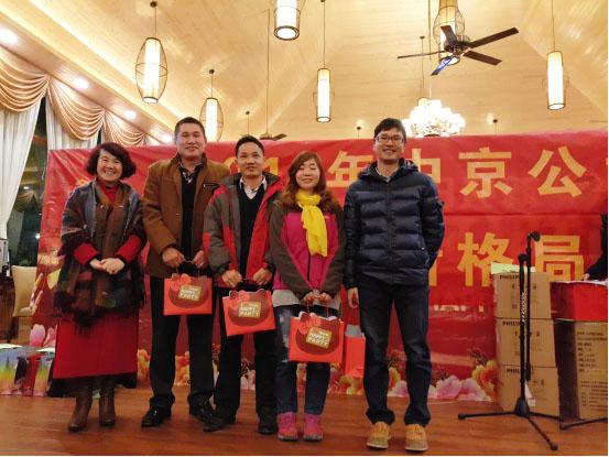 2015年中京公司年会