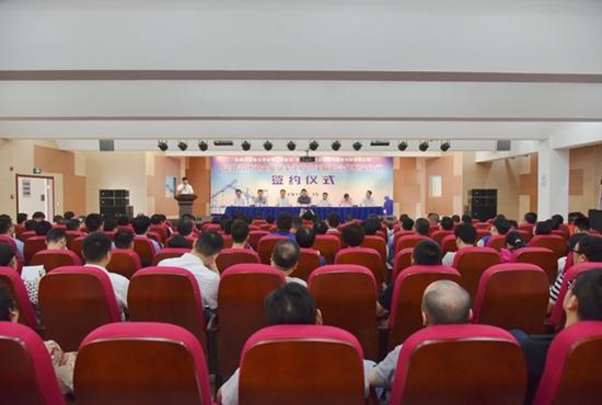深化戰略合作,服務基層安全發展----我院與蘇州市相城區渭塘鎮人民政府簽訂戰略合作協議