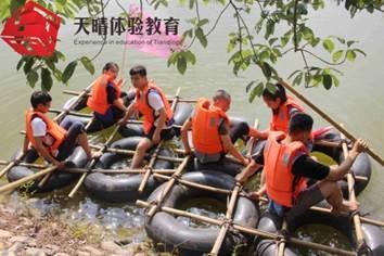 执行力培训项目:扎筏泅渡