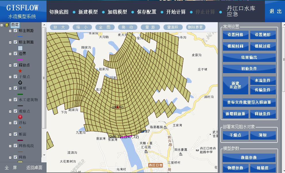 丹江口水库三维温排水、乐天堂fun88模拟