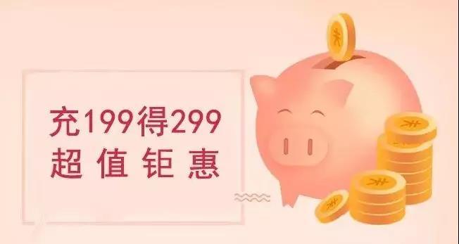【常乐第79家门店开业】新店免费品鉴,超值狂欢,更多福利砸向你!