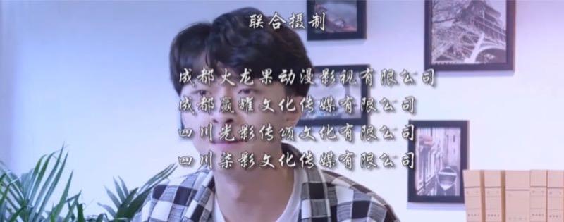 《青涩花开终有时》登录福建卫视,同时爱奇艺也将同步热映