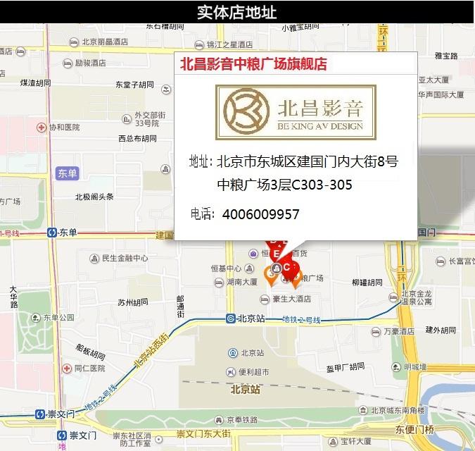 中国自主研发13.1声道系统,与杜比DTS抗衡
