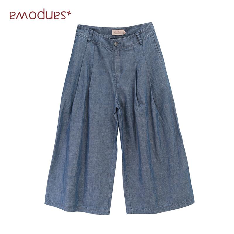 新款牛仔裤ELZQSA61